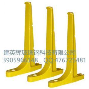 供应福建英辉玻璃钢电缆支架价格