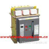供应正泰高压断路器 NAK1-2000-1250M/3P万能式真空断路器