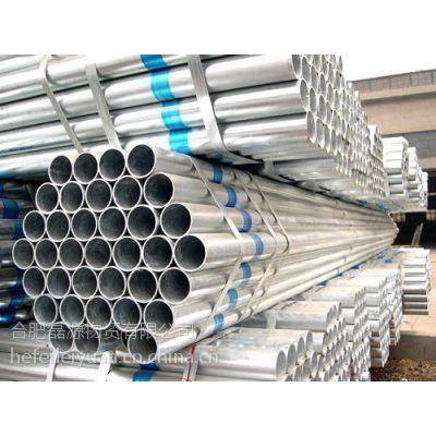 供应合肥薄壁镀锌带管批发 合肥镀锌圆管批发、合肥镀锌带方管