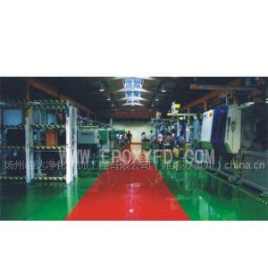 供应潍坊环氧树脂地坪 南京环氧树脂地板