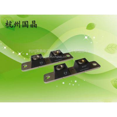 供应杭州国晶电子科技快速整流MUR20040用在逆变器上