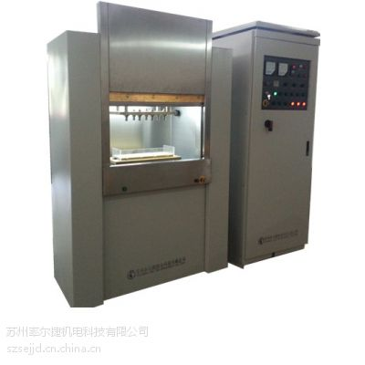供应纺织机械零件电解去毛刺机床