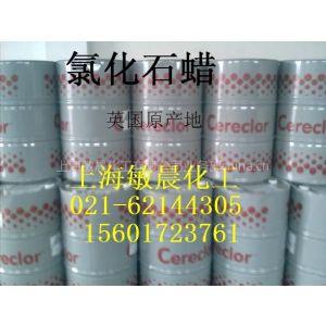 供应国产增塑剂氯化石蜡-52
