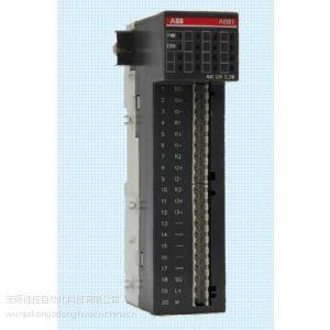 供应ABB PLC端子模块 TA563-11       TA564-9