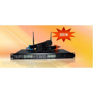 供应超远程300-1500米无线话筒,大中小学操场无线麦克风厂家批发