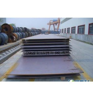 供应1.0973钢材、1.0975钢材、1.0975钢材