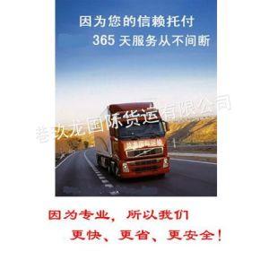 专业香港进出口运输