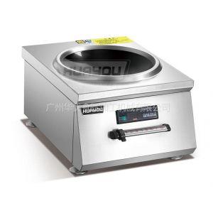 供应电磁台式小炒炉
