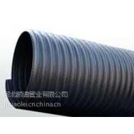 供应HDPE大口径钢带排污管