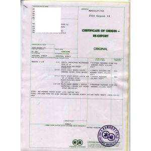供应什么是转口证、转口证明书的详细作用及办理