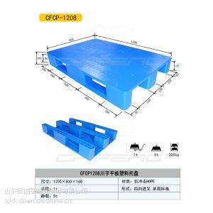 供应烟台莱阳莱西青岛李沧区塑料托盘15866585112
