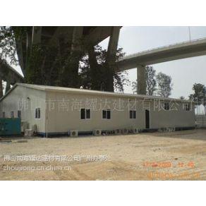 供应广州增城防火活动房服务工作