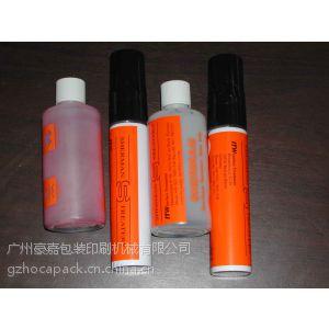 供应电晕笔、达因笔、材料表面张力测试笔