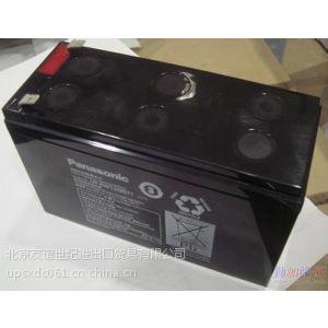 供应松下蓄电池[抚顺报价]沈阳理士蓄电池DJ-500