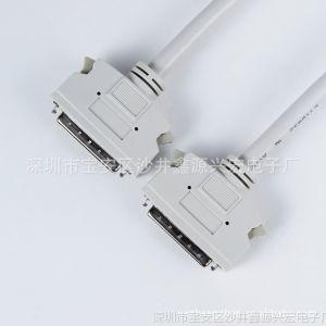 厂家供应SCSI线缆  SCSI 50P 68P 线缆  SCSI HP-DB50M/M 线缆