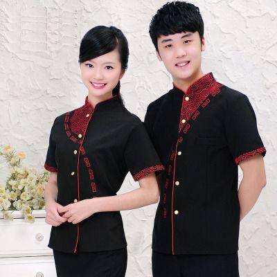 供应定做酒店工作服、订做收银领班制服、服务员工作服