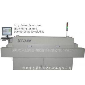 供应电脑回流焊,无铅四温区回流焊 按键式控制回流焊