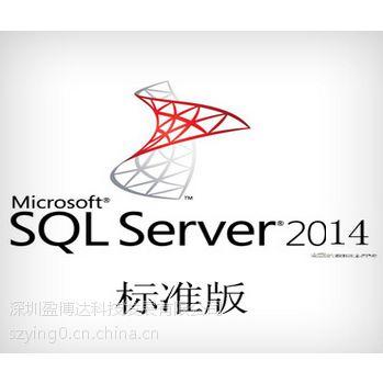 Windows Server Standard2014正版服务器代理报价