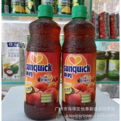 供应正品新的sunquick浓缩型果汁 新的苹果汁840ml*6/件 整件188元