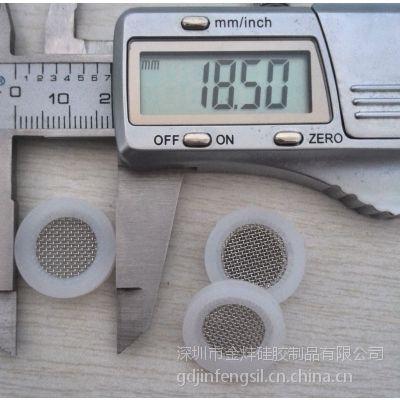YF深圳4分软管过滤网垫片白色硅胶滤网垫片304滤网