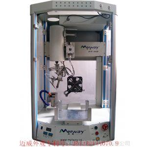 供应深圳电路板焊锡机PCB板自动焊锡机-迈威专业制造