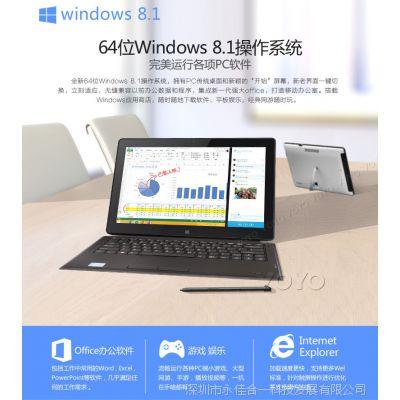 VOYO厂家首款酷睿I7处理器8 256电磁屏11.6寸原笔迹手写磁吸键盘