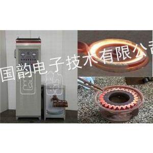 供应节电式齿轮淬火设备/感应淬火设备  省电 环保