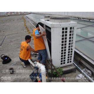 顺义后沙峪空调维修,公寓空调移机加氟,天花机清洗保养