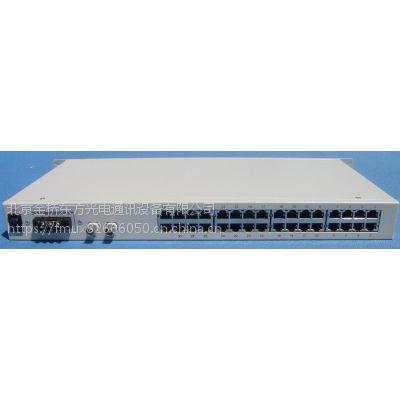 FMUX FM-PCM30综合业务接入设备 电话光端机 PCM