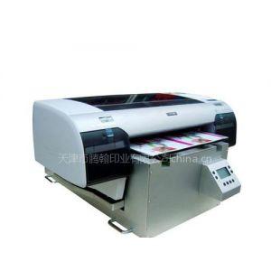 供应喷绘 制品印刷 设计