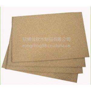 供应天津软木板 带布软木留言板 扎钉软木板 软木板工艺厂家直销