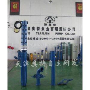 供应高层供暖加压泵 天津高温潜水泵  天津高温井用潜水泵