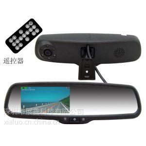 供应4.3寸专车专用高清行车记录仪后视镜