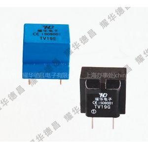 供应环氧灌封电压互感器