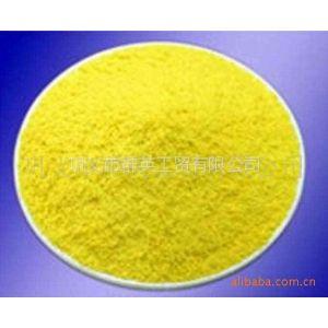 供应高效水处理剂,一级固体聚合氯化铝