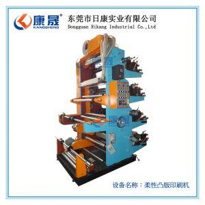 供应厂家供应胶版印刷机 JBYS-25