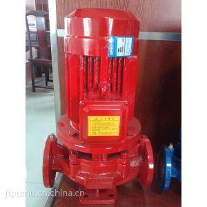 供应消防泵xbd3.6、xbd6/35-125-220,xbd11.1/35-125-300