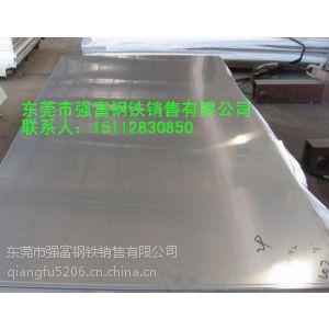 日本SUS430不锈钢 奥氏体型不锈钢 不锈耐热钢
