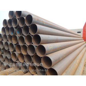 供应L360大口径直缝钢管厂家