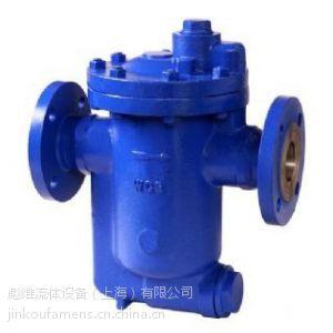 供应台湾广腾自由浮球式疏水阀|进口疏水阀