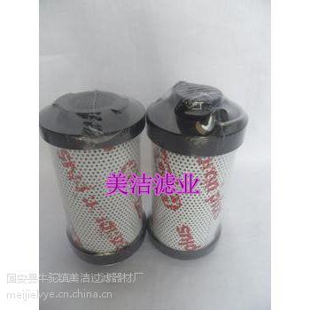 供应0030R010BN3HC贺德克低压滤芯