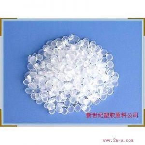 供应热塑性弹性塑胶TPR 32A45