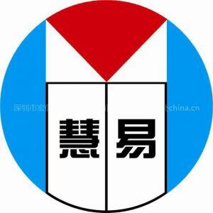 供应中山ISO,中山ISO9001