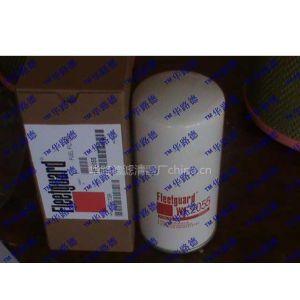 供应弗列加水滤芯WF2075