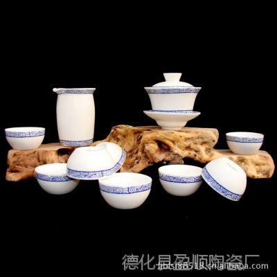 供应茶具套装 花好月圆亚光 景德瓷器功夫茶具 茶杯陶瓷茶具套装