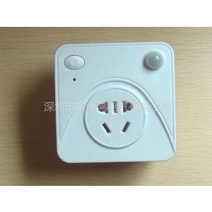 【威耐尔】空调专用转换插座 智能自动断电插座 节能插座16A