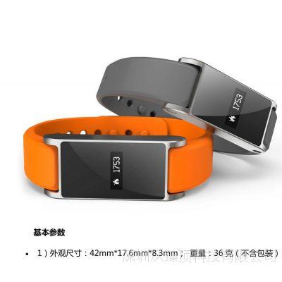 新款智能蓝牙手环I6 苹果三星运动计步器穿戴设备 健康运动手表款