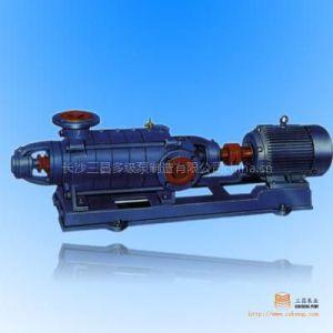 供应卧式多级泵,D280型卧式多级泵,轻型卧式多级离心泵,长沙多级泵生产厂家,多级泵参数(图)