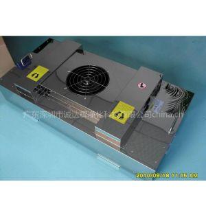 供应全不锈钢FFU层流罩  空气净化单元  空气净化机