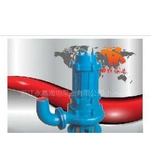 供应QW(WQ)系列无堵塞潜水排污泵